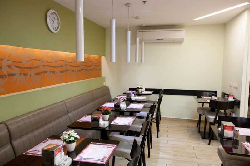 Restaurant Armon Hayarkon